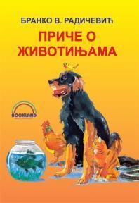 Priče o životinjama