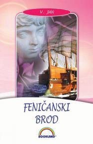 Feničanski brod
