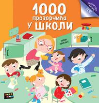 1000 prozorčića u školi