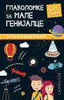 Glavolomke za male genijalce: 6–7