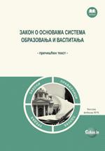 Zakon o osnovama sistema obrazovanja i vaspitanja - prečišćen tekst