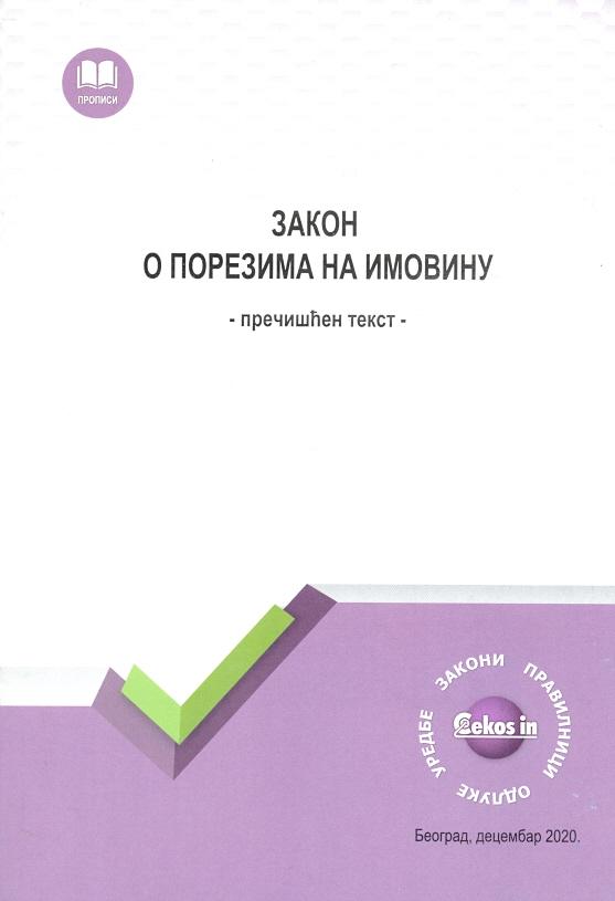 Zakon o porezima na imovinu - prečišćen tekst