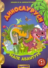 Dinosaurusi: Knjiga sa nalepnicama