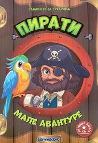 Pirati: Knjiga sa nalepnicama