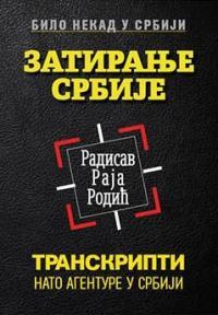 Zatiranje Srbije: Transkripti NATO agenture u Srbiji