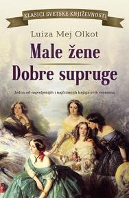 Male žene / Dobre supruge