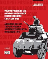 Oklopne postrojbe Sila Osovine na jugoistoku Europe u Drugome svjetskom ratu