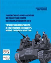 Savezničke oklopne postrojbe na jugoistoku Europe u Drugome svjetskom ratu