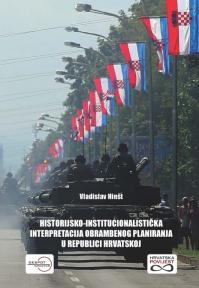 Historijsko-institucionalistička interpretacija obrambenog planiranja u RH