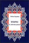 Kazari: 13. židovsko pleme
