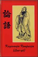 Kazivanja Konfucija