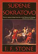 Suđenje Sokratovo