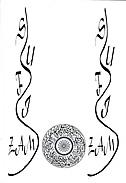 Sufizam: Povijest, tumačenja i protagonisti