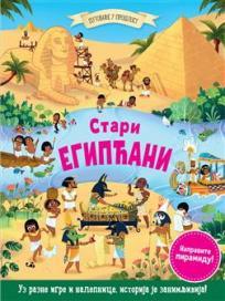 Putovanje u prošlost: Stari Egipćani