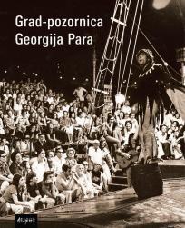 Grad-pozornica Georgija Para