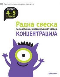 Radna sveska za podsticanje intelektualnog razvoja - koncentracija 4-5