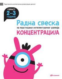 Radna sveska za podsticanje intelektualnog razvoja - koncentracija 2-3