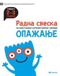 Radna sveska za podsticanje intelektualnog razvoja - opažanje 2-3