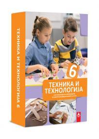 Tehnika i tehnologija 6, materijali
