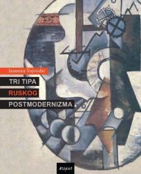 Tri tipa ruskog postmodernizma