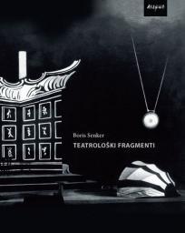 Teatrološki fragmenti