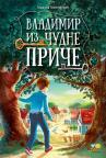 Vladimir iz čudne priče