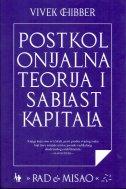 Postkolonijalna teorija i sablast kapitala