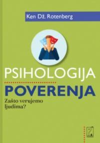 Psihologija poverenja