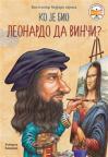 Ko je bio Leonardo da Vinči?