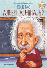 Ko je bio Albert Ajnštajn?