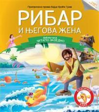 Čitamo zajedno - Ribar i njegova žena