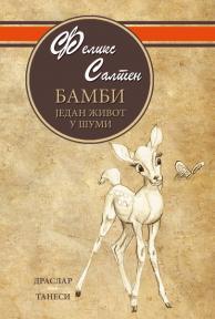 Bambi: Jedan život u šumi