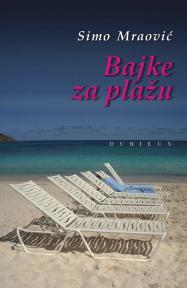 Bajke za plažu