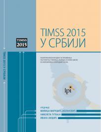 TIMSS 2015 u Srbiji