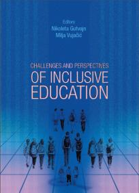 Challenges аnd Perspectives оf Inclusive Education