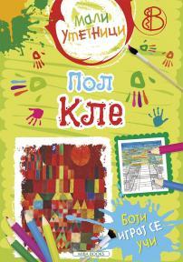 Mali umetnici 8: Pol Kle