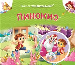 Bajke sa iskakalicama: Pinokio