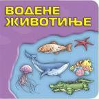 Vodene životinje