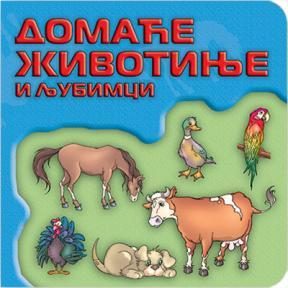 Domaće životinje i ljubimci