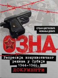 OZNA: Represija komunističkog režima u Srbiji 1944-1946. Dokumenti