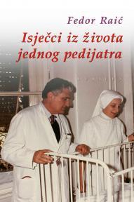 Isječci iz života jednog pedijatra