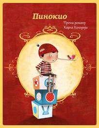 Moje male avanture – Pinokio