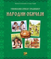 Upoznajmo srpsku tradiciju: Narodni običaji