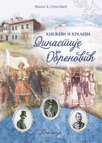 Kneževi i kraljevi dinastije Obrenović