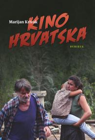 Kino Hrvatska
