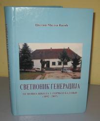 SVETIONIK GENERACIJA osnovna škola u Gornjoj Badanji 1892 - 2007