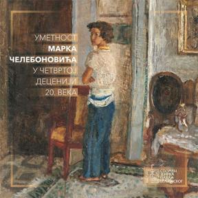 Umetnost Marka Čelebonovića u četvrtoj deceniji 20. veka