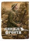 Linije fronta - Knjiga osma: Prvi svetski rat 1914-1918.