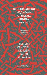 Venecijanski izdavači srpskih knjiga 1519-1824.