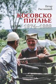 Kosovsko pitanje 1974-1989.